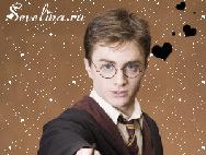Блестяшки «Гарри Поттер.Часть 1» от LiDkInA_8