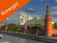 Литературный конкурс «Мой город!»