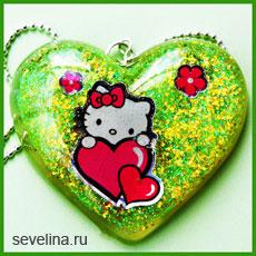 1 Место. Уникальное сердце-подвека на цепочке от Севелины
