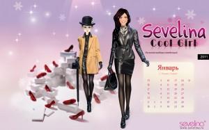 Севелина.ру Обои для рабочего стола 2011