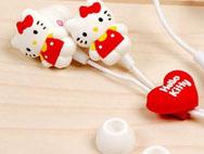 "Журнал Hello Kitty 4 выпуск от  ˜""*°•.ッPrinces$ of Partiesソ.•°*""˜ и Ksenia1245"