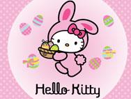 "Журнал Hello Kitty 3 выпуск от  ˜""*°•.ッPrinces$ of Partiesソ.•°*""˜ и  Ksenia1245"