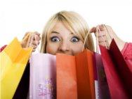 Любишь ли ты шоппинг?