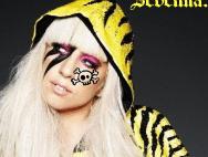 Блестяшки с Lady Gaga от PrInCeSs