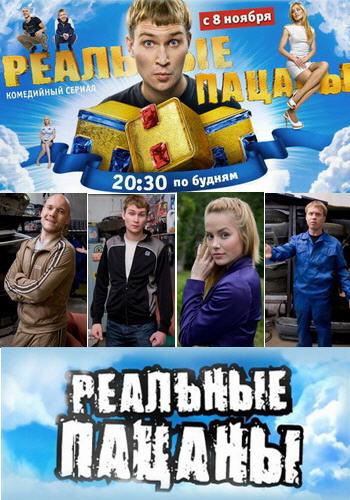 Аватарки на тему реальных пацанов ...: pictures11.ru/avatarki-na-temu-realnyh-pacanov.html