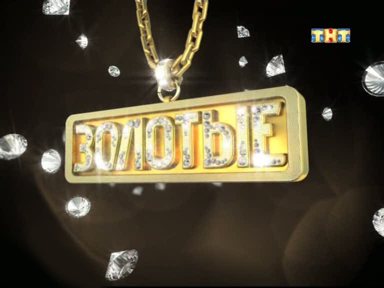 Новый сезон сериала о золотой молодежи под названием Барвиха 2