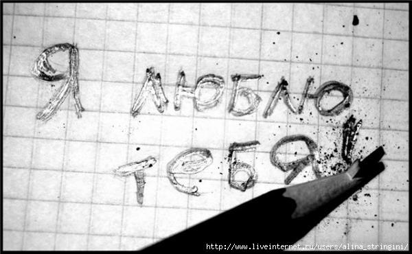Фото с надписью моя девушка самая ахуенная фото 597-605