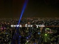 Seva for you №3