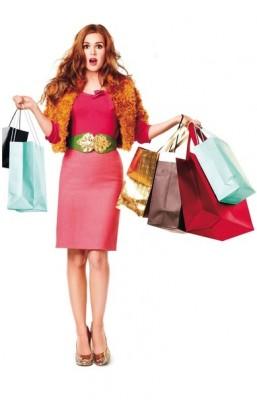 Ты любишь шоппинг, но слишком сильно!