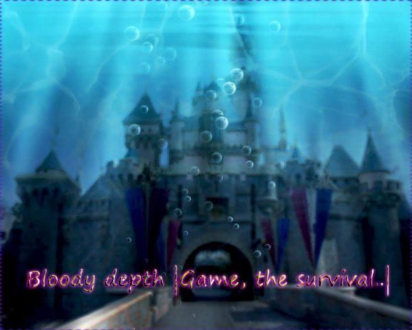 """«Картинка к рассказу и стишку """"Подводное королевство.""""»"""