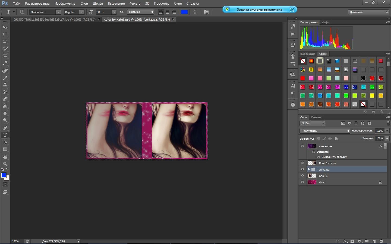 Как сделать аватарку цветной 572