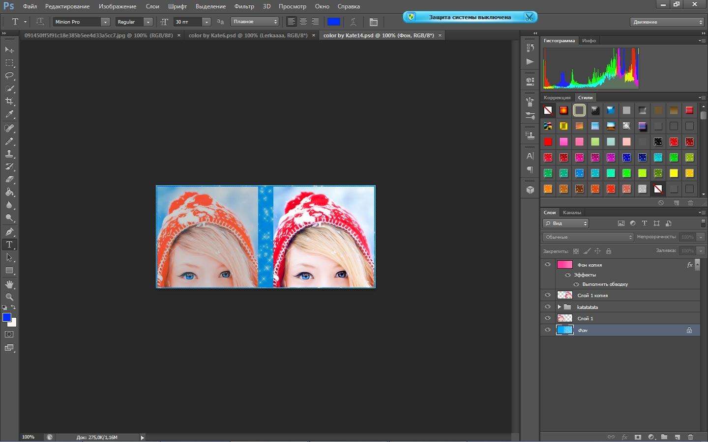 Как сделать аватарку цветной 941