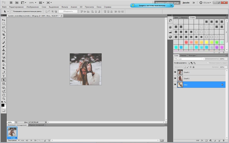 Как мне сделать анимацию из фото