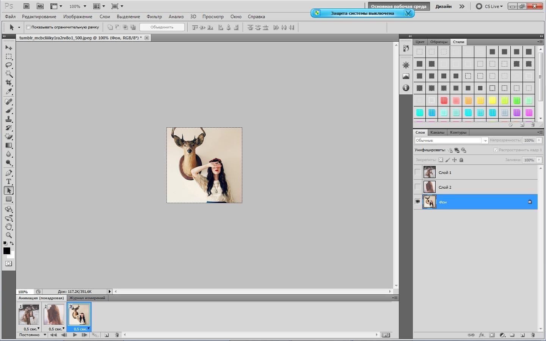 Как сделать gif анимацию на фото
