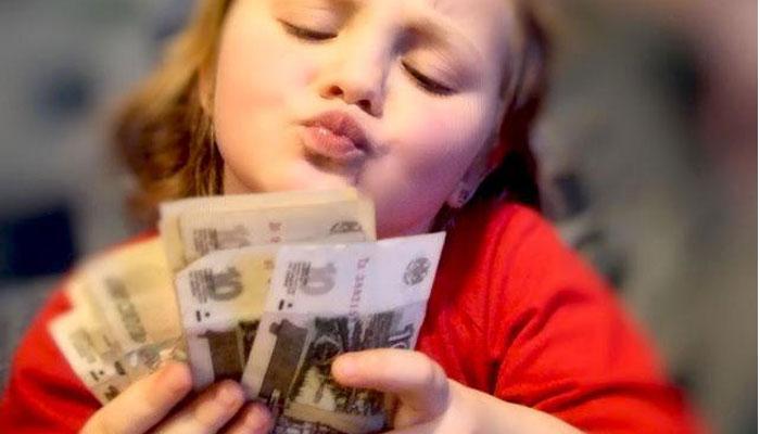 взрослая тетя дала за деньги