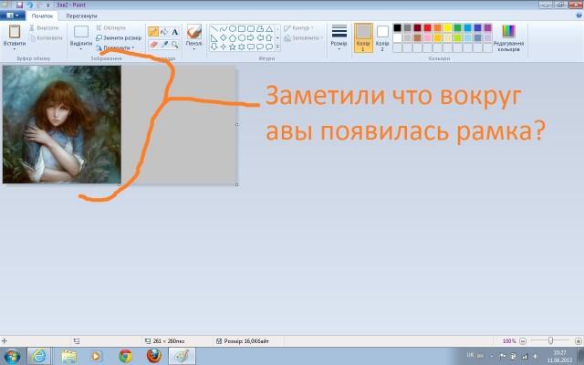 Как делать точечную рамку используя пэинт. :: Ogneliya.ru