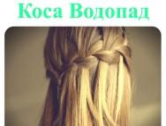 kosa-vk