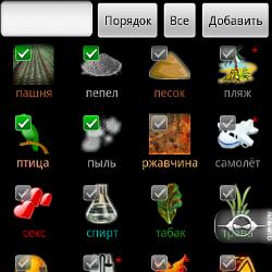 img_35938_01
