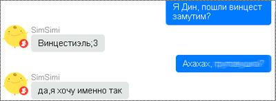 Безымянны4