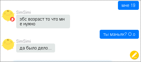 Безымянны9й6