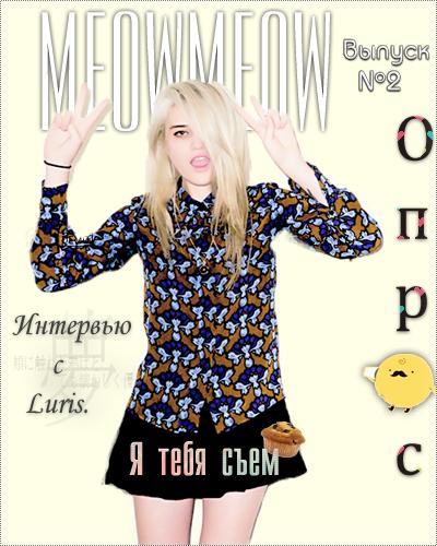 SO_L_DOMgу1_vk_com