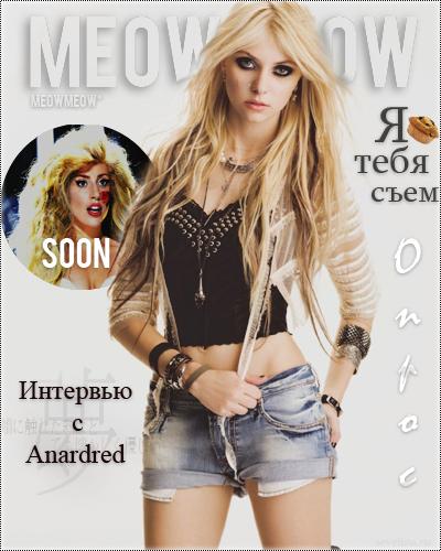 kinopoisk.ru-Taylor-Momsen-1200581