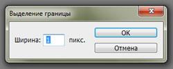 2014-06-23-16-17-44-Скриншот-экрана