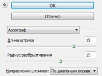 2014-06-23-16-37-16-Скриншот-экрана