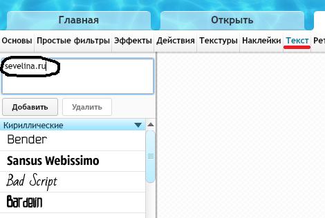 avatan ru сделать аву: