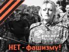 Парад пленных в Донецке 24 Августа 2014г