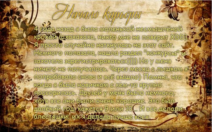 страница2