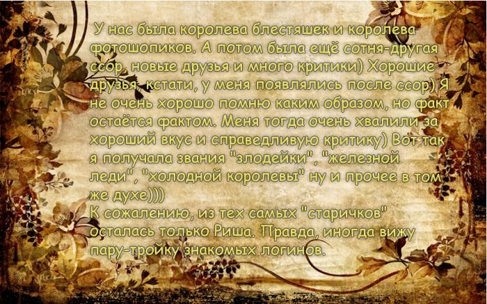страница3