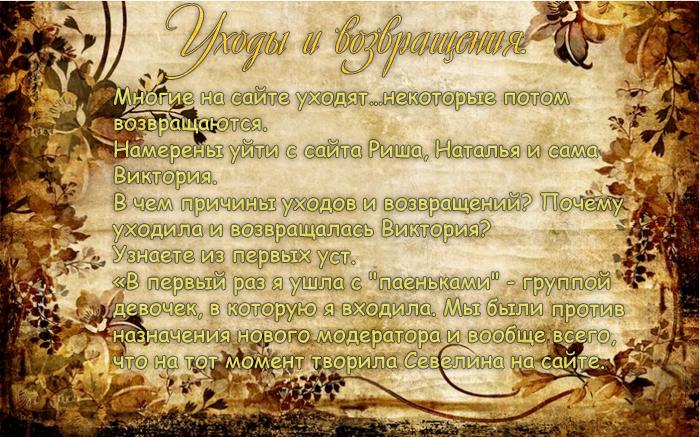 страница4