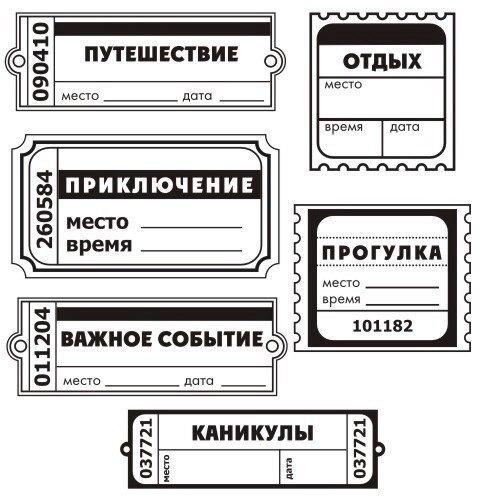 картинки для лд печати