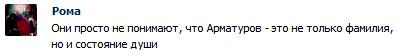 СКРИНШОТИК))))