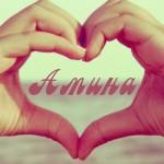 Рисунок профиля (=^..^= AmInA =^..^=)