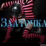 Рисунок профиля (zalatochka337)