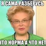 Рисунок профиля (Елена Малышева)