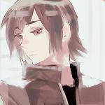 Рисунок профиля (Twelve)