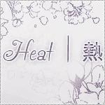 Логотип группы (Heat | 熱)