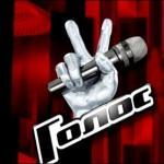Логотип группы (Голос)))