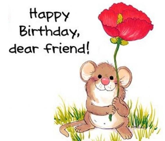 ... с днем рождения подруге с приколом: rywubap.host4bros.net/?c=gaqafa/prikoli&p=561